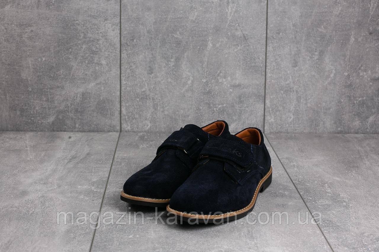 Туфли Yuves М5L (Clarks) (весна-осень, подростковые, замш, синий)