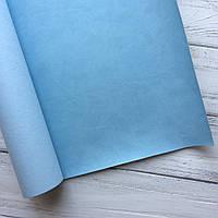 НЕФОРМАТ АБО НЕВЕЛИКИЙ БРАК!!! Шкірзамінник палітурний - матовий - голубий - виробник Італія 35х100 см.