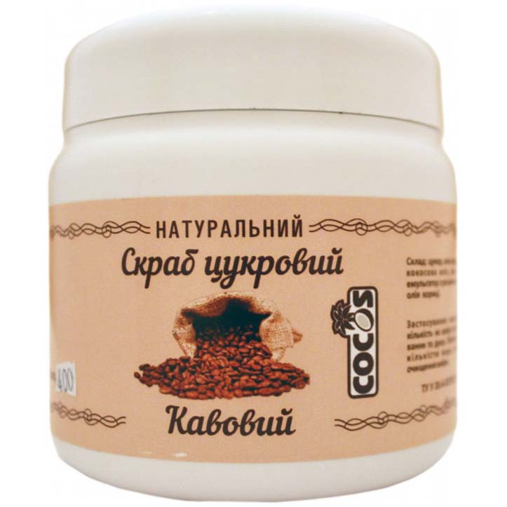 "Натуральный сахарный скраб ""Кофейный"", 450 г"