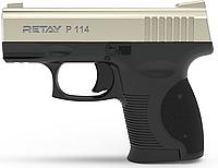 Пистолет стартовый Retay Arms P114 (satin)