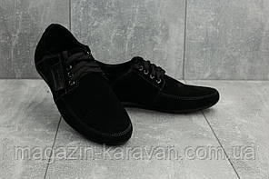 Мокасины Vankristi 210 (весна-осень, мужские, замш, черный)