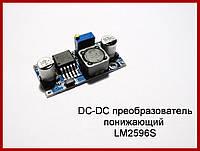 DC-DC преобразователь понижающий на LM2596