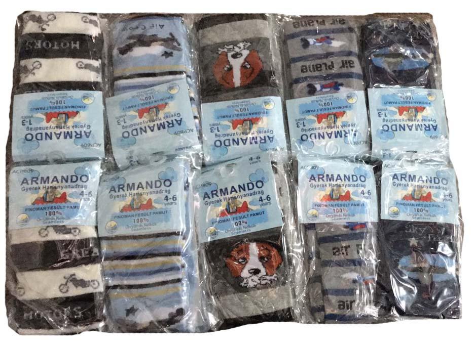 Колготи для хлопчиків ARMANDO, розміри 1/3-10/12 років, арт. ACP 809