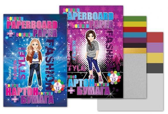 Набор цветной бумаги и картона 25х18 см Fashion картон 6+2 цв (золото и серебро), цветная бумага 12 листов