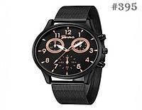 cdab0f585dbe Часы наручные мужские стильные кварцевые Fastrack, Черный цвет, цена ...