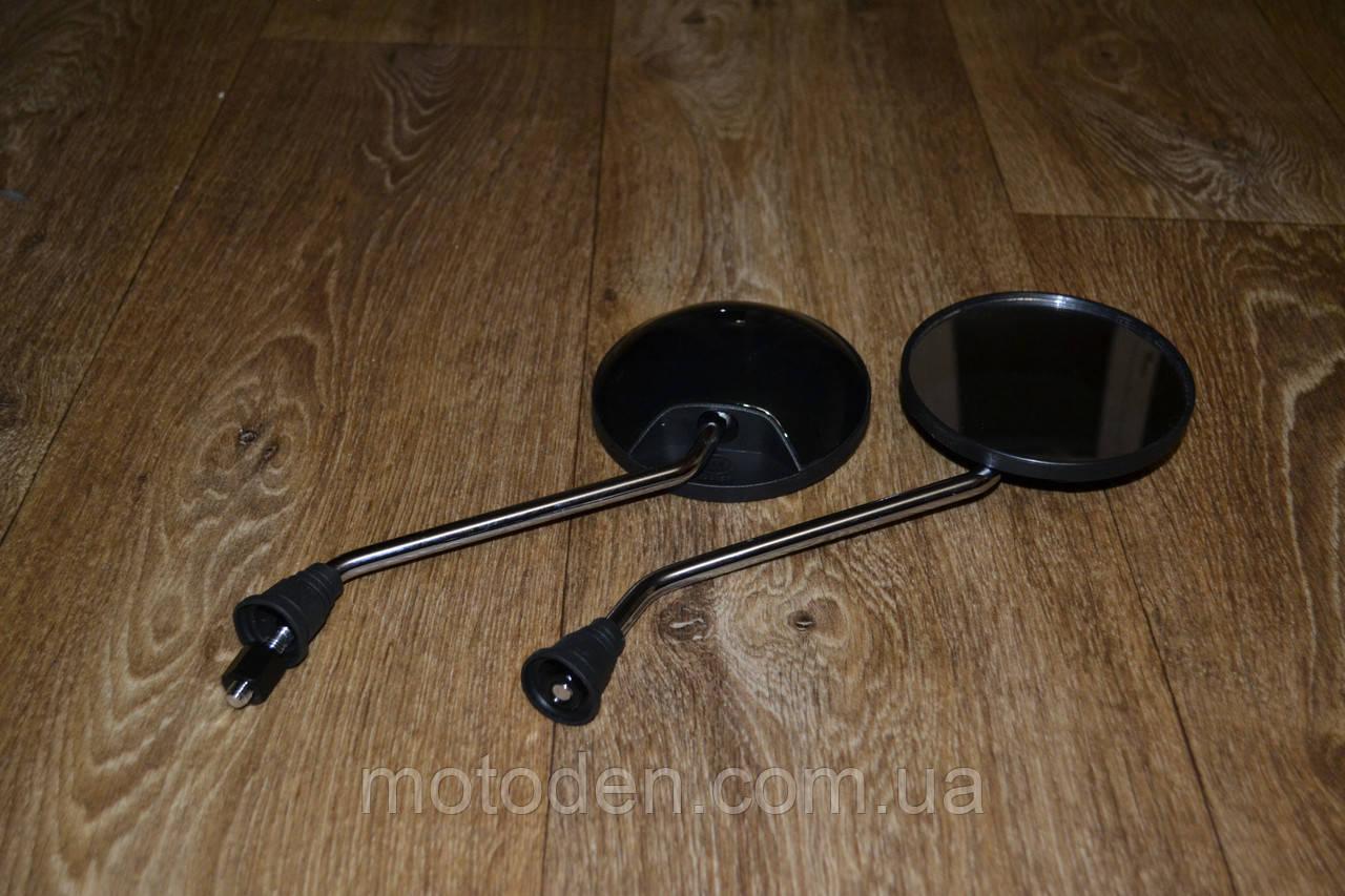Зеркала универсальные для мопеда/скутера круглые ( резьба 8мм) черные глянцевые