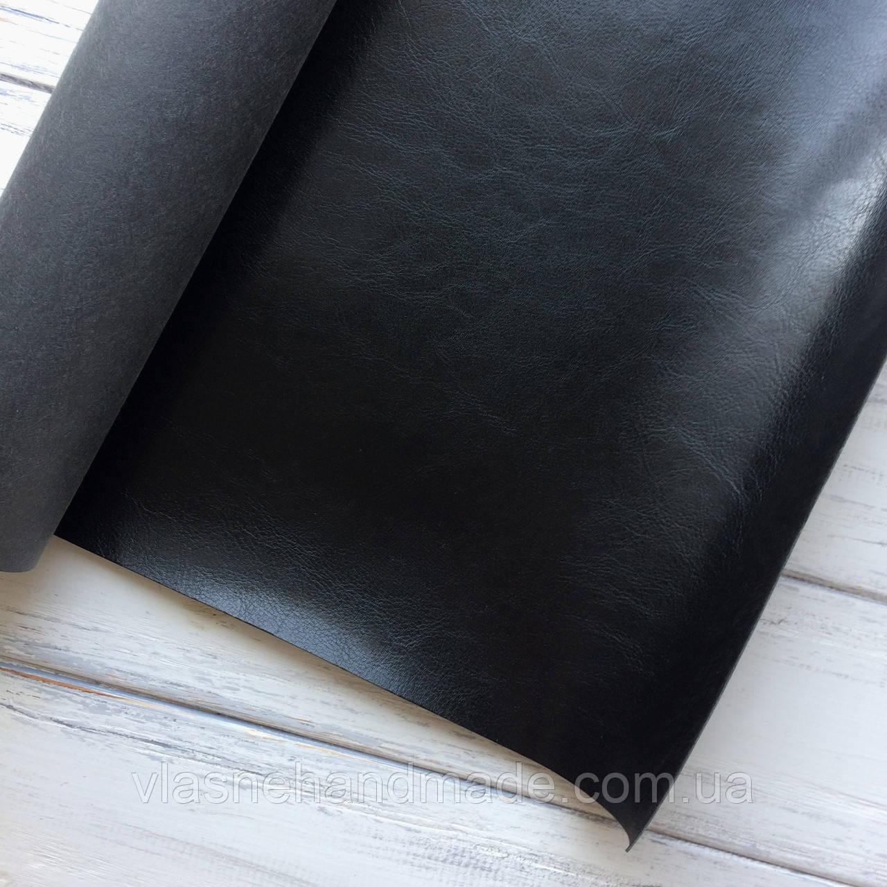 НЕФОРМАТ АБО НЕВЕЛИКИЙ БРАК!! Шкірзамінник палітурний - глянець - чорний - виробник Італія - 15х75 см