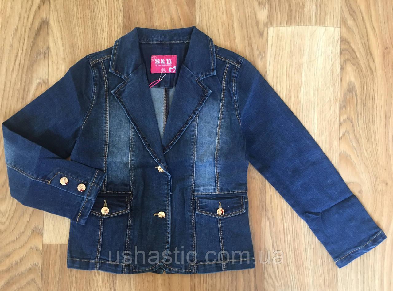 Джинсовая куртка для девочек на 8-16 лет (Венгрия)