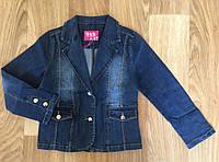 Джинсовая куртка для девочек на 8-16 лет (Венгрия), фото 1