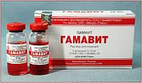 Гамавит (Gamavit) 10 мл - в комплексн. терапии инфекционных заболев., при отравлениях ( Микро-Плюс)