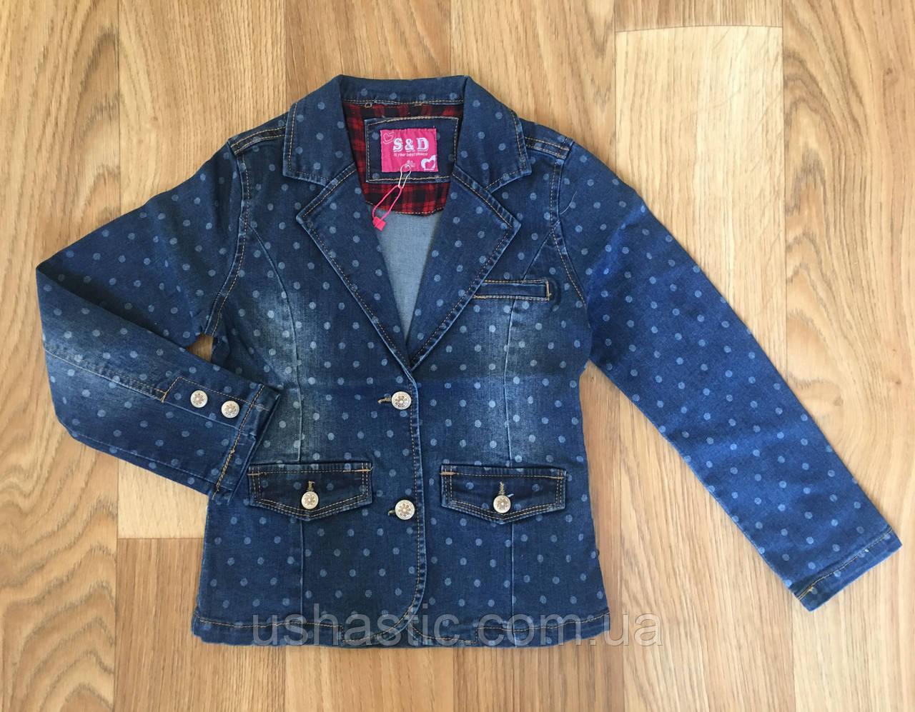 Джинсовая куртка для девочек на 9-16 лет (Венгрия)