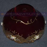 Блюдце, чашка декоративное для люстр, светильников IMPERIA центральная LUX-361466