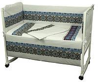 """Детский постельный набор в кроватку 120х60см 4 предмета голубой Славяночка ТМ """"РУНО"""""""