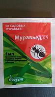 Муравьед 1мл от садовых муравьев
