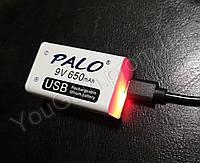 """Аккумулятор LiIon 9В """"КРОНА"""" 650мАч PALO с зарядкой USB. OEM"""