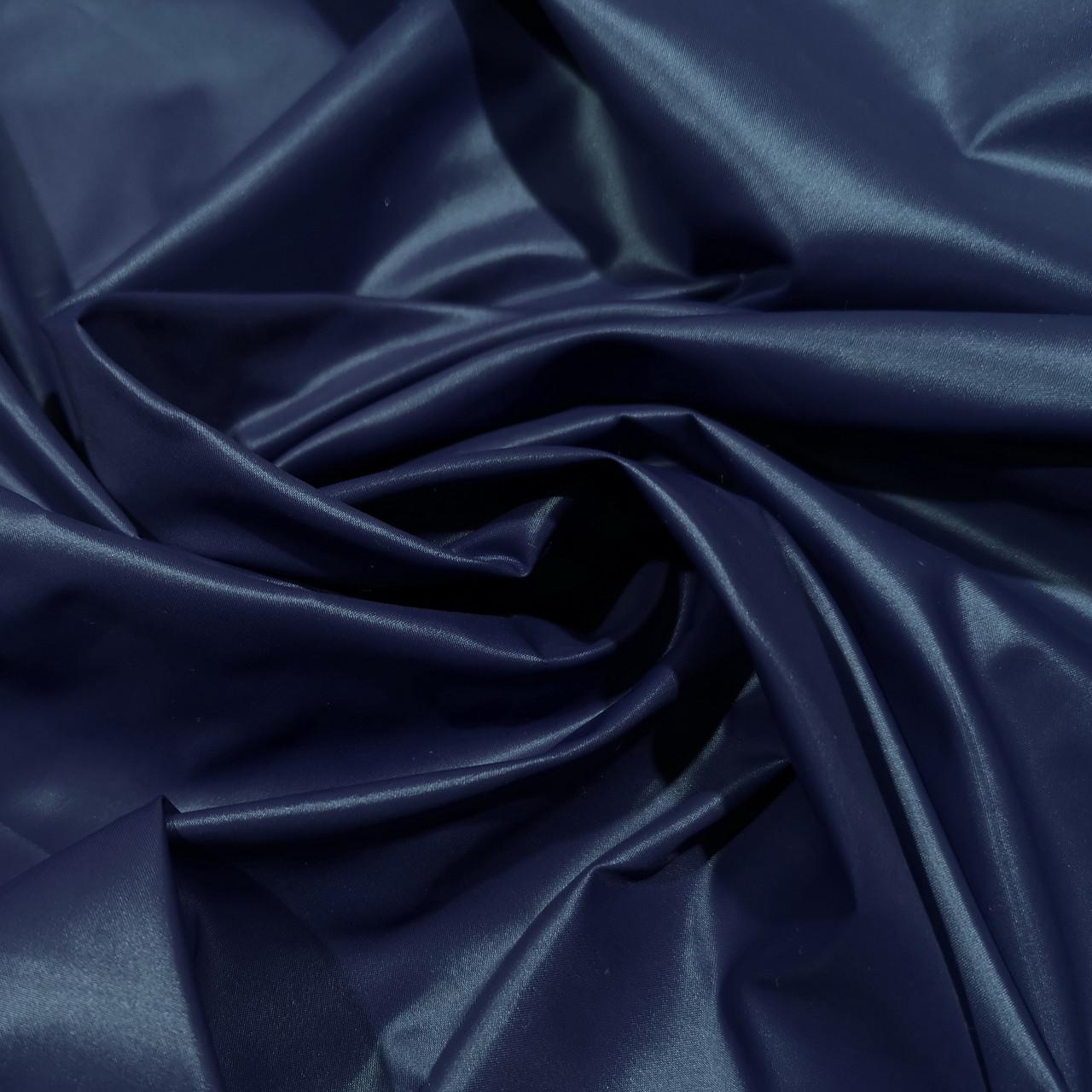 Плащевая ткань лаке темно- синяя