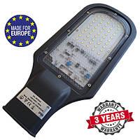 Консольный светильник LED 30W 6000К 3000lm SMD серия STANDART