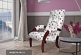 Кресло Модель 1.2, фото 2