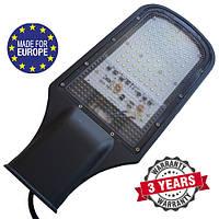 Консольный светильник LED 50W 6000К 5000lm SMD серия STANDART