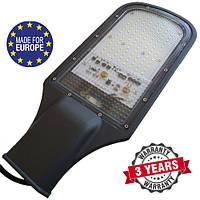 Консольный светильник LED 70W 6000К 8000lm SMD серия STANDART