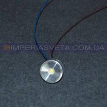 Светодиод для люстр, светильников IMPERIA в корпусе LUX-453463