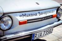 Документы для литовских авто. Оформление евроблях. Авто на литовских номерах