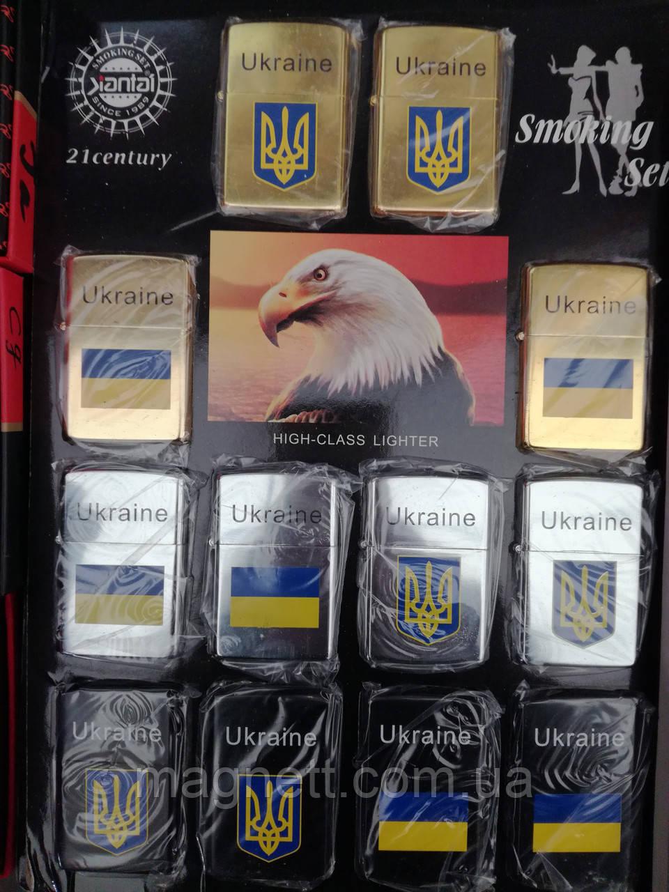 Зажигалка бензиновая Ukraine