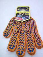Хозяйственные перчатки плотные оранжевая (7кл/5н) (10 пар)