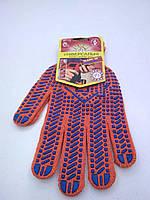 Хозяйственные перчатки плотные (115) оранжевая 10кл (10 пар)