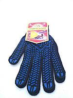 Хозяйственные перчатки плотные (114) черная 10кл (10 пар)