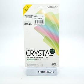 Захисна плівка Nillkin Crystal Lenovo S920 [анти-відбиток]