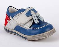Кроссовочки для самых маленьких