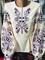 Модна вишивка в Украине. Сравнить цены 45a0ac56abf22
