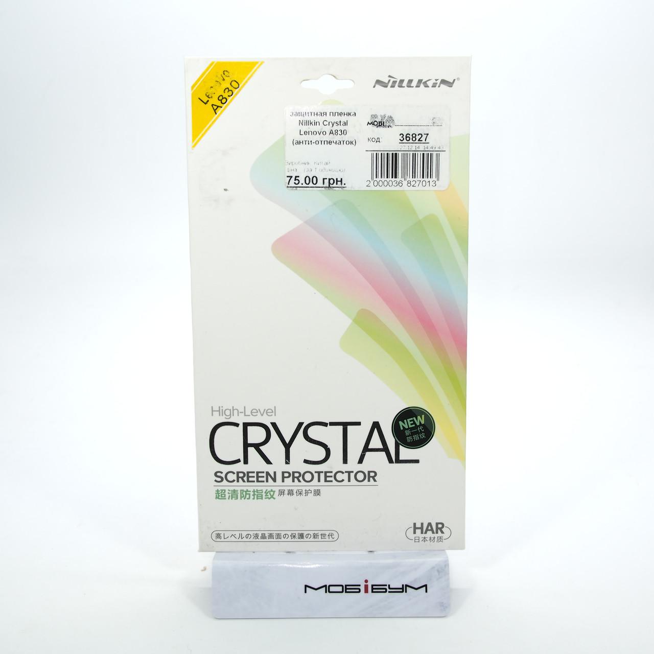 Защитная пленка Nillkin Crystal Lenovo A830