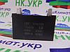Конденсатор CBB61 10uF 450V