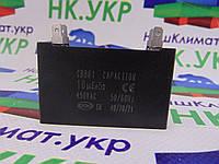 Конденсатор CBB61 10uF 450V , фото 1