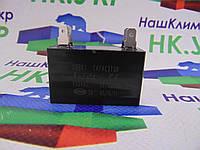 Конденсатор CBB61 4uF 450V, фото 1