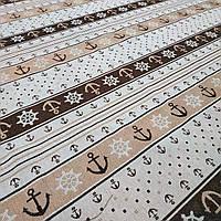 Ткань гобелен Морская тематика коричневый 150 см (605831)
