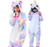 Пижама кигуруми для детей и взрослых Единорог звездный