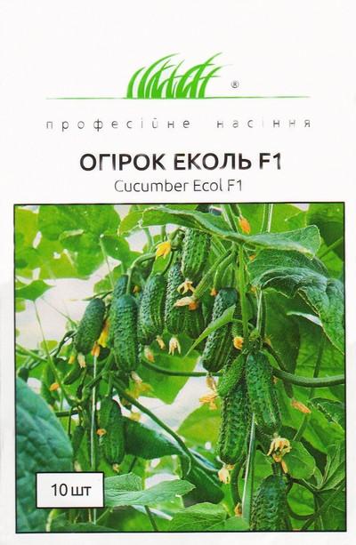 Насіння огірків Еколь F1, 10 шт