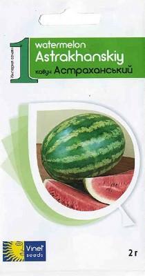 Семена арбуза Астраханский 2 г, Империя семян