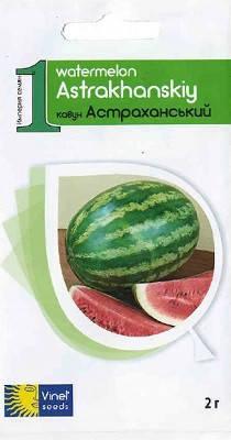 Семена арбуза Астраханский 2 г, Империя семян, фото 2