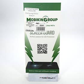 Защитная пленка Mobiking полиуретановая Samsung Note 8 N950