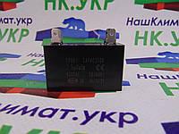 Конденсатор CBB61 3.5uF 450V, фото 1