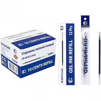 Стержень гелевый синий   1 упаковка (12 штук)                          CR-601B, фото 2