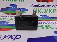 Конденсатор CBB61 1uF 450V, фото 1
