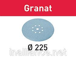 Шлифовальные круги 1 штука Granat STF D225/8 P60 GR/1 Festool 499635/1