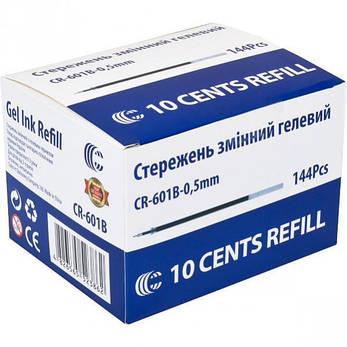 Стержень гелевый фиолетовый 1 упаковка (12 штук), фото 2