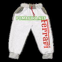 Детские спортивные штаны для мальчика р. 86-92 Ferrari плотные ткань ФУТЕР ДВУХНИТКА 3281 Светло-серый 86