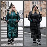 Женское зимнее длинное двухстороннее пальто- одеяло все размеры р-42-46 9fb3cc40497d4